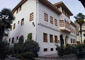 Bosnian National Monument Muslibegovic House